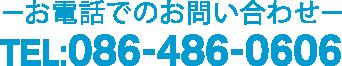 086-486-0606