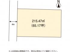 倉敷市東塚1丁目 680万円