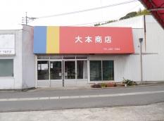 岡山市南区山田 930万円~